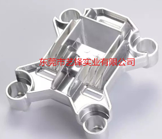 CNC precision machining of aluminum parts