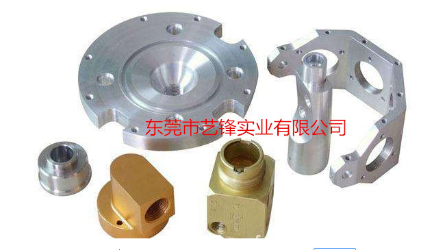 Machining of mechanical parts CNC
