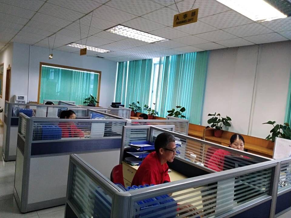 艺锋办公室