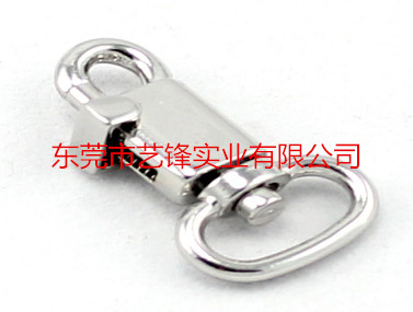锌合金钥匙扣